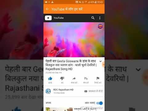 Xxx Mp4 New Song Video Fagan Geet Geeta Goswami Ki Awaj Me Rajshatani 2019 3gp Sex