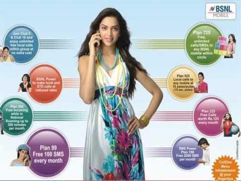 BSNL Revises SMS Tariff - Bsnl 2013 SMS Plans