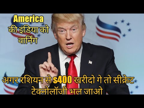 US WARNING TO INDIA FORGET ABOUT TECH TRANSFER IF YOU WANT TO BUY S400
