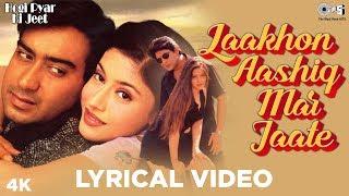 Laakhon Aashiq Mar Jaate Lyrical- Hogi Pyar Ki Jeet | Alka, Udit, Abhijeet, Jaspinder | Ajay, Arshad