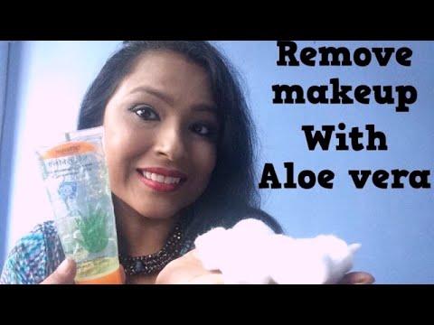 Remove Makeup With  Patanjali Aloe vera Gel - DIY makeup Remover