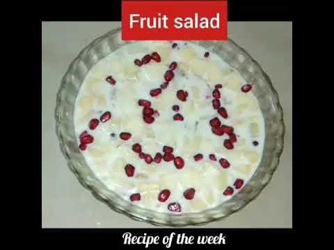 Fruit salad/fruit custerd/ફુટ સલાડ/how to make fruit salad/how to make fruit custerd