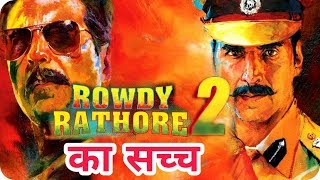 Rowdy Rathore 2 Akshay Kumar Next Action Movie ?