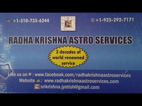 Tamil Astrology Class 035: Create horoscope & calculate dasa/dasha (ஜாதகம் தசை கணித்தல்)