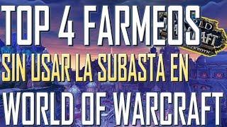 Como Farmear la FICHA de WoW siendo nuevo en el juego