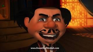 #x202b;عصام والمصباح - الجزء الرابع - الحلقة الثانية والعشرون– القناعة | Essam Wel Mesbah -season 4 - E 22#x202c;lrm;