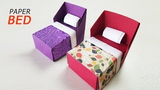 How to make a Doll House Bed with Bedding Origami (Paper craft ...   180x320
