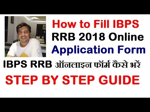 How to fill IBPS RRB 2018 Online Application Form | Step by Step Guide (Hindi)