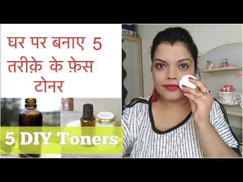 5 DIY NATURAL FACE TONER FOR OILY & DRY SKIN IN HINDI - PREETIPRANAV