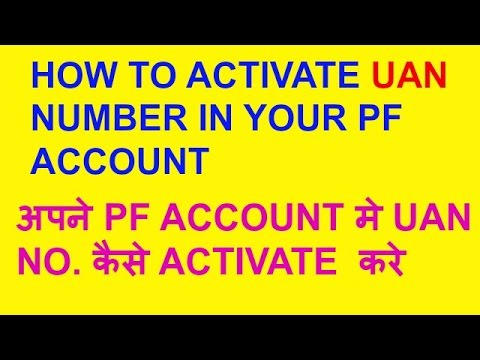 HOW TO ACTIVE UAN NUMBER IN YOUR PF ACCOUNT