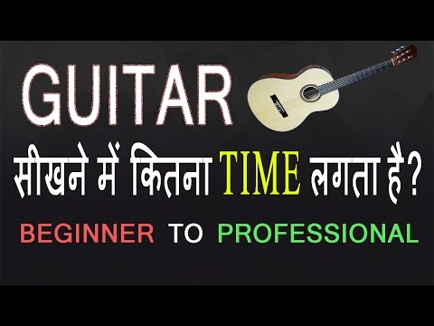 How Long does it take to Learn Guitar (in Hindi) Beginner's Guide Tutorial Full