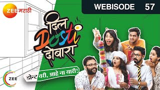 Dil Dosti Dobara - दिल Dosti दोबारा - Episode 57  - April 24, 2017 - Webisode
