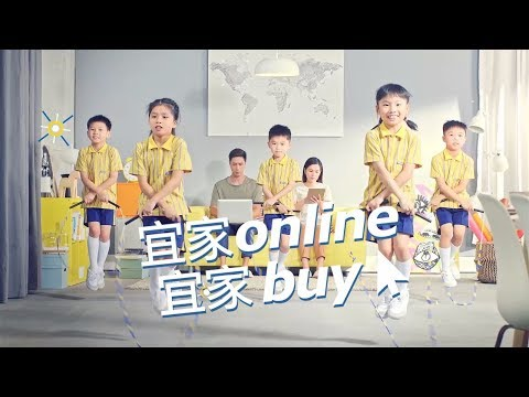 宜家online宜家buy (香港版) IKEA online, here for you!