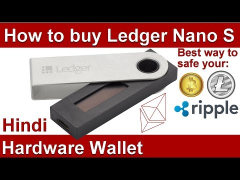 How to Buy Ledger Nano S Bitcoin Hardware Wallet Online
