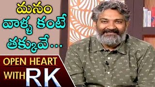 Director SS Rajamouli About Criticism From Bollywood On Baahubali 2 | Open Heart With RK | ABN