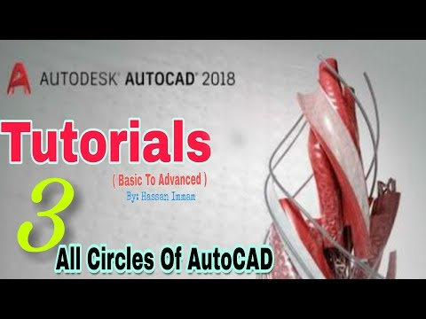 Autocad Tutorial in Hindi Full For Beginners Civil, Mechanical 3d 2017/2018 - Autocad tutorial  [3]