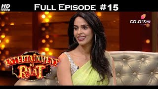 Entertainment Ki Raat - Sohail Khan & Mallika -6th January 2018 - एंटरटेनमेंट की रात  - Full Episode