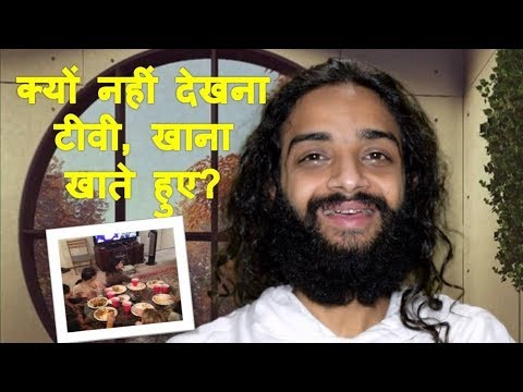 WHY EATING & WATCHING TV IS NOT GOOD AT SOMETIME ? BY NITYANANDAM SHREE