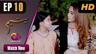 Yateem - Episode 10 | Aplus Dramas | Sana Fakhar, Noman Masood, Maira Khan | Pakistani Drama
