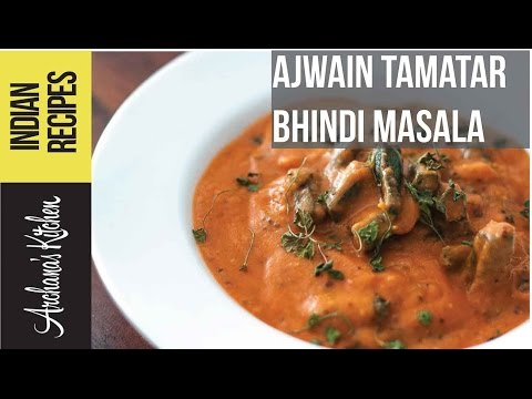 Ajwaini Tamatar Bhindi Recipe - North indian Recipe by Archana's Kitchen