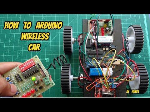 HOW TO  MAKE  WIRELESS CAR  USING ARDUINO || [HINDI]