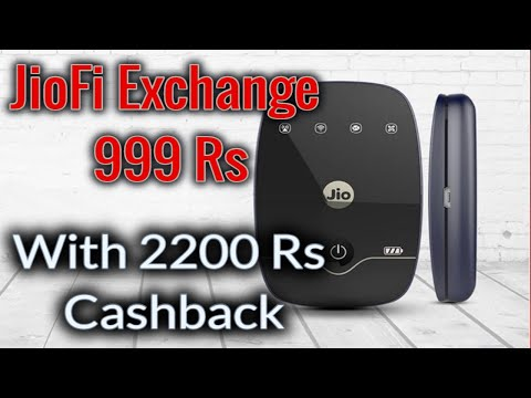 Jio Exchange offer old jio device replace to new jiofi device with 999 rs only full details hindi