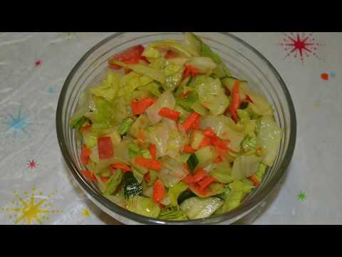 Quick and Healthy Vegan Salad | Vegetable Salad | Easy Salad