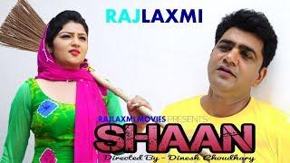 SHAAN शान Full film    Uttar Kumar    Dinesh Chaudhary    Sonal Khatri