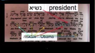 Mark Biltz:Gog/Magog= Obama+U.N. 70 Nations against Jerusalem