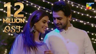 Suno Chanda | Hum TV Drama | OST | Farhan Saeed
