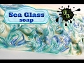 Making / Cutting ' SEA GLASS ' - confetti soap - cold process by Bonny Bubbles