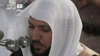 سورة البقرة كاملة بصوت ماهر المعيقلي   Sourat al baqara maher al maaiqli جودة صوت عالية