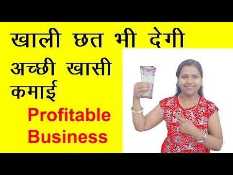 small business ideas in india, Make money, high profit business, Solar Roof top installation