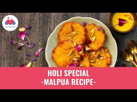 Malpua Recipe | Holi Special Recipe