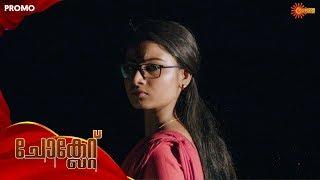 Chocolate - Promo | 10th October 19 | Surya TV Serial | Malayalam Serial