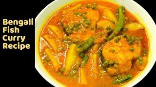 টমেটো ও মটরশুঁটি দিয়ে মাছ রান্না | Bengali Fish Curry Recipe With Tomato & Green Peas
