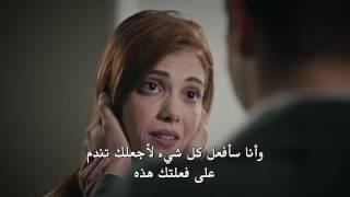 المسلسل التركي العهد -  söz dizisi  الحلقة 01 مترجم HD