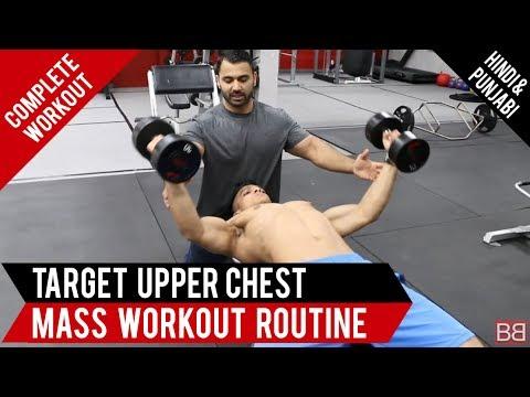 Upper Chest MASS WORKOUT! BBRT#91 (Hindi / Punjabi)