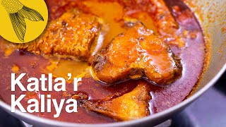 Macher kalia recipe with Katla or Rui—Bengali fish kaliya—Bengali fish curry for special occasions