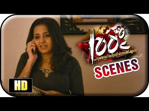 Xxx Mp4 100 Degree Celsius Movie Scenes HD Sethu Threatens Bhama Shwetha Menon Ananya 3gp Sex