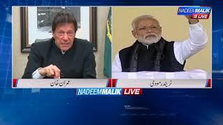 عمران خان اور نریندر مودی آمنے سامنے۔۔۔