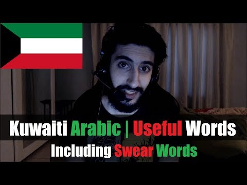 ►Kuwaiti Arabic | How Does It Sound? (Useful & Swear Words) | Hussain Speaks Arabic