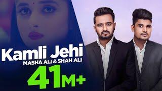 Punjabi Song 2018 | Kamli jehi | Masha Ali | Shah Ali | Japas Music