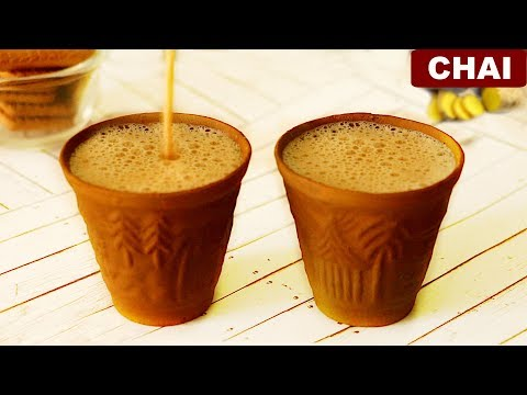कुछ खास TIPS के साथ बनाये सुबह की चाय | How To Make Tea | Indian Chai Recipe | CookWithNisha