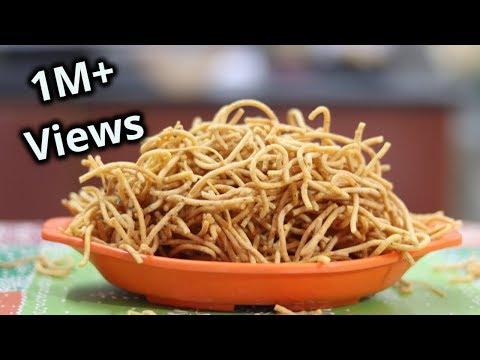 Besan Ki Sev Recipe - बेसन सेव बनाने की विधि- Indian Crispy Snack