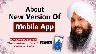 Special Live About New Version Of App
