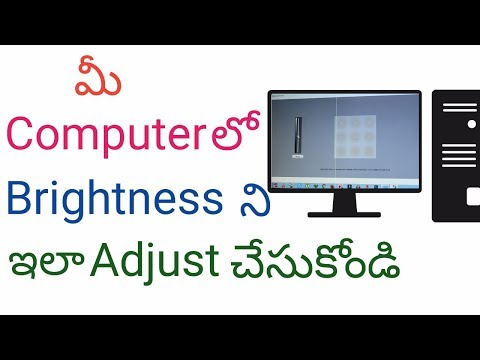 how to adjust screen brightness in windows 7 desktop in telugu