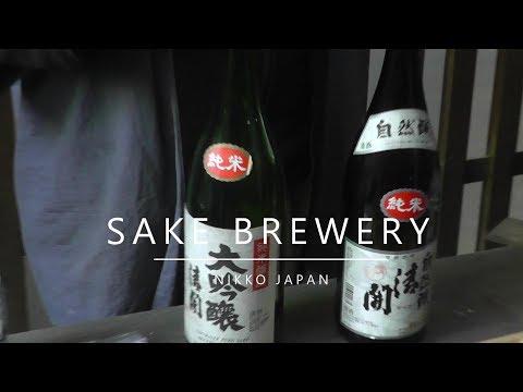 Japan, Nikko - Sake Brewery (2018)
