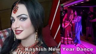 KASHISH NEW YEAR 2017 MUJRA DANCE @ PRIVATE PARTY