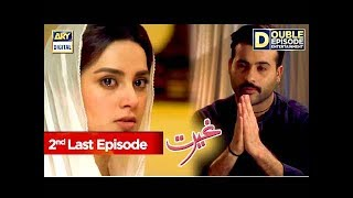 Ghairat Episode 23 & 24 - 6th Nov 2017 - ARY Digital Drama